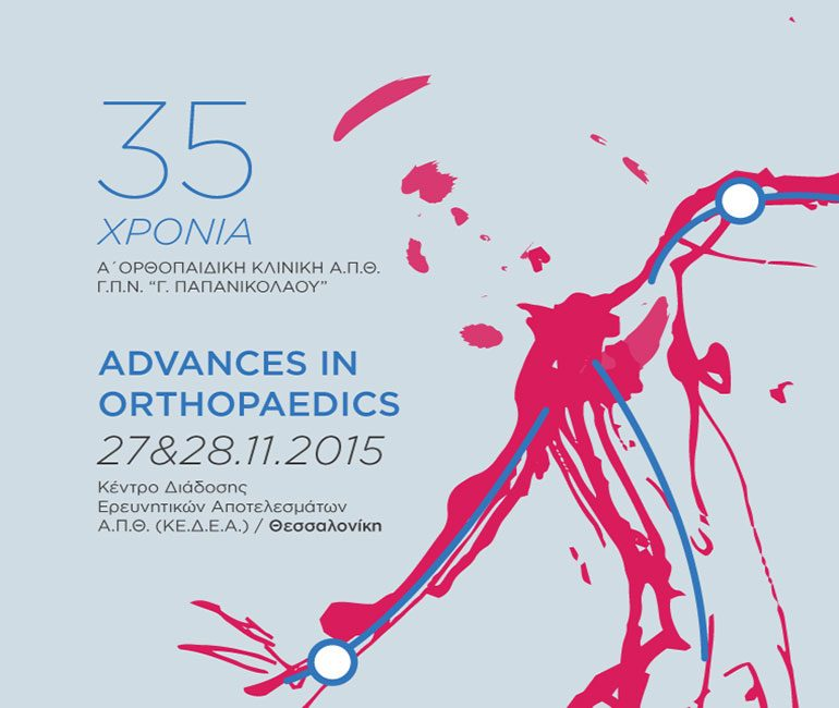 Advances in Orthopaedics poster