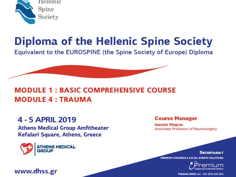 diploma april2019 featured