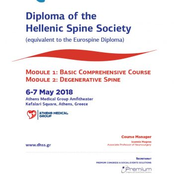 Diploma of the Hellenic Spine Society, May 2018 poster