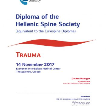 αφίσα, Diploma of the Hellenic Spine Society Trauma