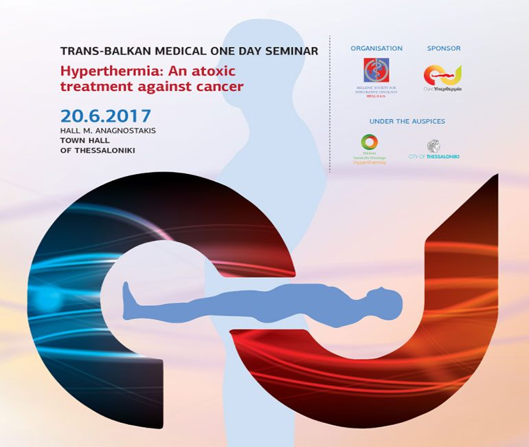 Trans-Balkan Medical One Day Seminar, Hyperthermia: An Atoxic Treatment against Cancer poster
