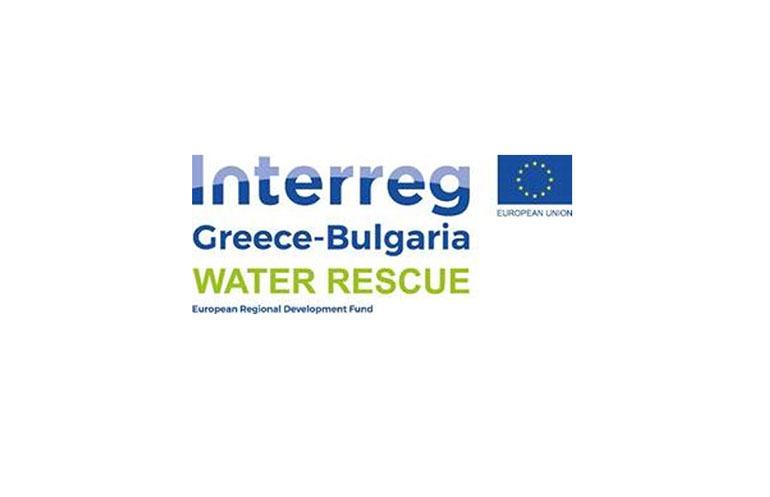 interreg, Greece - Bulgaria, Water rescue