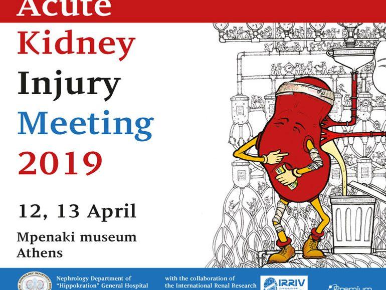 Acute Kidney Injury Meeting poster
