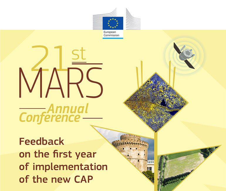 21st MARS Annual Conference poster