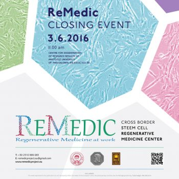 ReMedic Closing Event poster