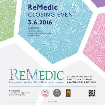 αφίσα, ReMedic Closing Event