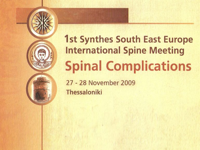 1st Synthes South East Europe International Spine Meeting poster