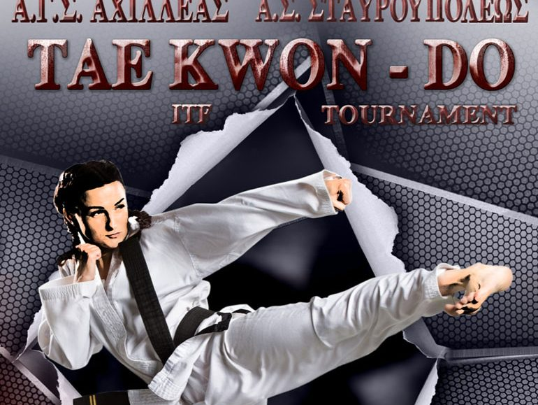 Taeκwon-Do ITF Tournament poster