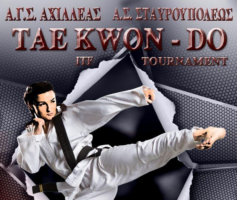 Taeκwon-Do ITF Tournament poster