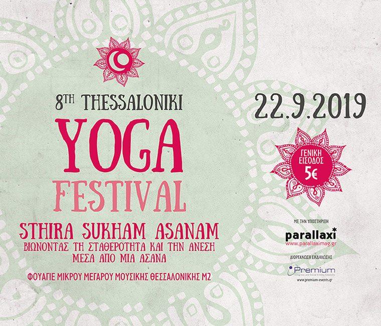yoga festival poster