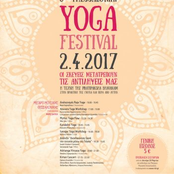 αφίσα, 6th Thessaloniki Yoga festival