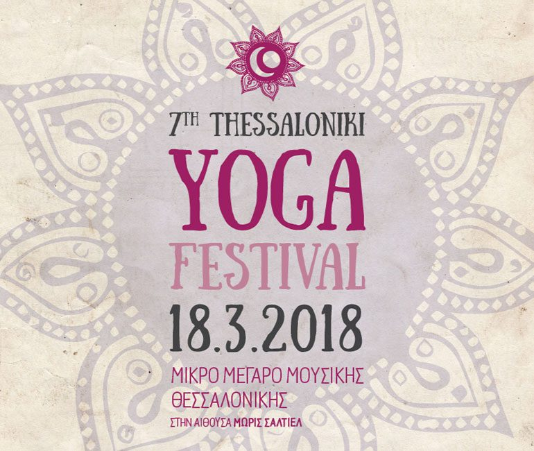 7th Thessaloniki Yoga festival poster