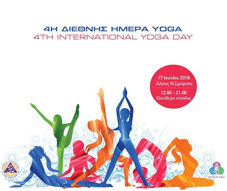 αφίσα, 4η Διεθνής Μέρα Yoga