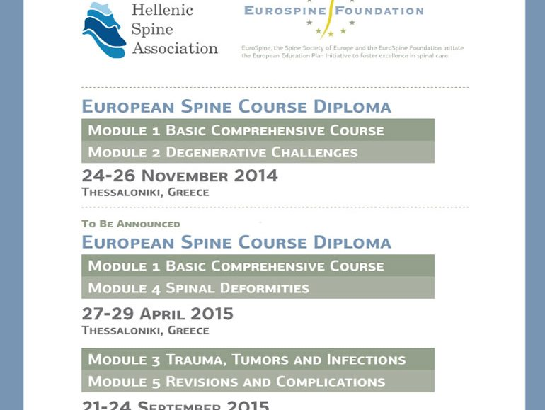 european spine course diploma poster