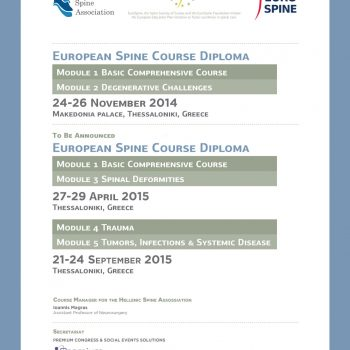 european spine course diploma poster