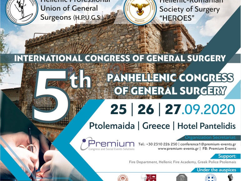 5th National Conference of General Surgeons of Greece poster