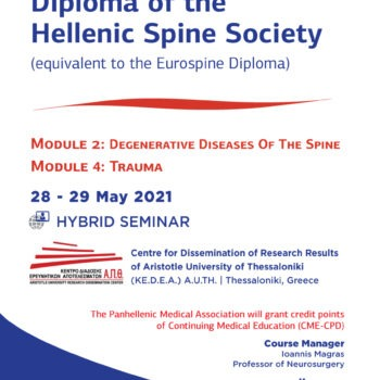 Diploma of the Hellenic Spine Society, May 2021 poster